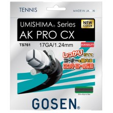 CORDAGE GOSEN UMISHIMA AK PRO CX (12 METRES)