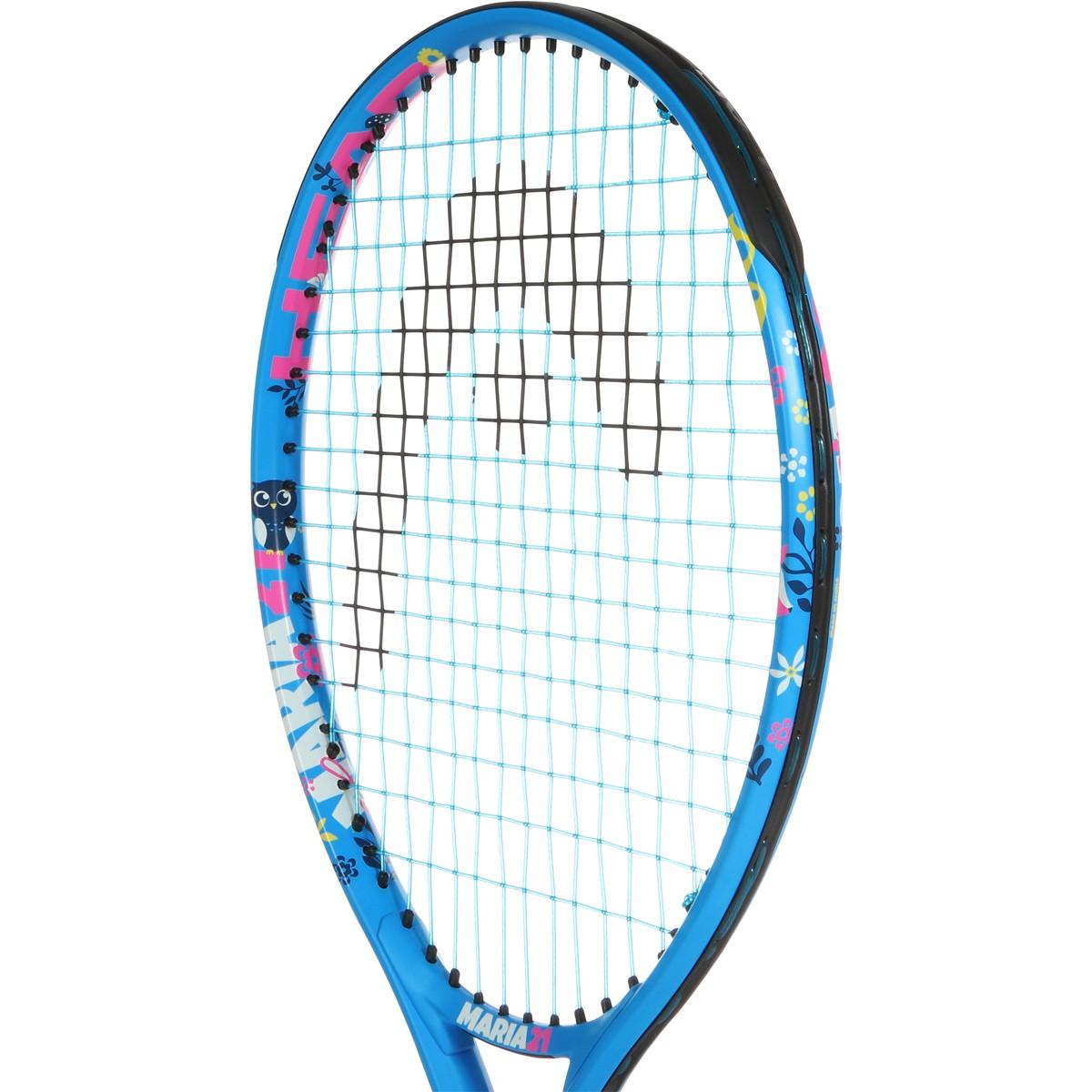 HEAD Maria 21 Raquette de Tennis Enfant Raquettes