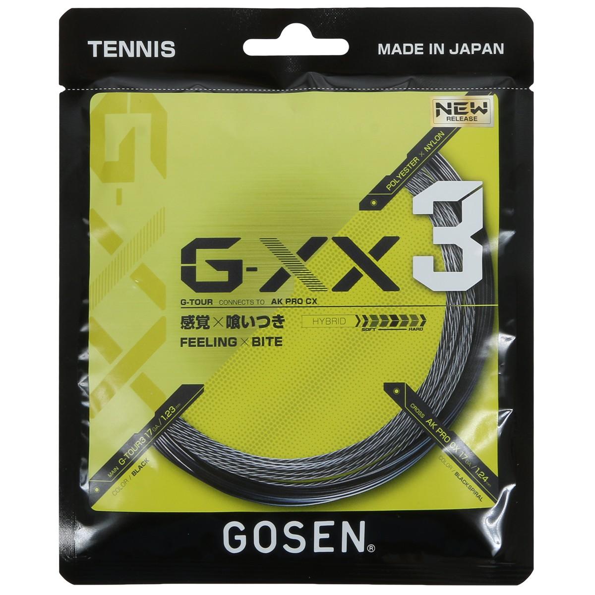 CORDAGE GOSEN G-XX 3  (12 METRES)