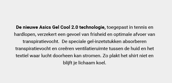 Exemple gel cool 2